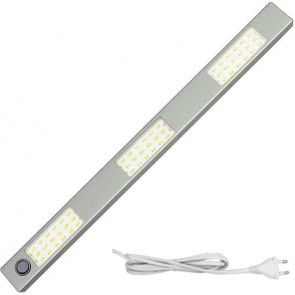 GANDIA POWER BAR LED 3.7w